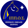 Seirios Riding Club Logo